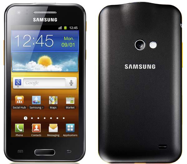 Samsung-Galaxy-Beam-06