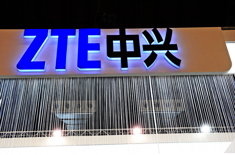 ZTE-sede-china