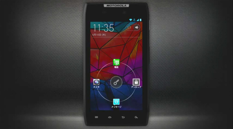 Motorola Android 4.0 Ice Cream Sandwich