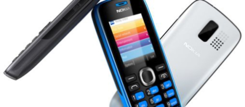 Nokia-112 110
