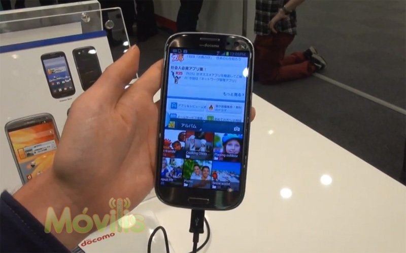 Samsung Galaxy S3 Alpha